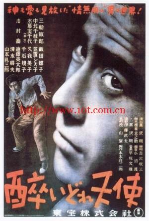 泥醉天使 酔いどれ天使 (1948)