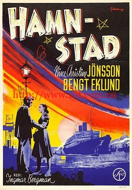 爱欲之港 Hamnstad (1948)