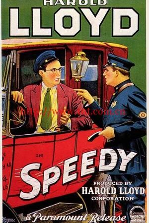 飞毛腿 Speedy (1928)