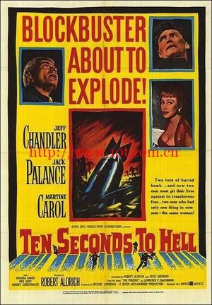 十秒下地狱 Ten Seconds to Hell (1959)