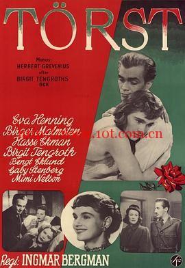 三个陌生的情人 Trst (1949)