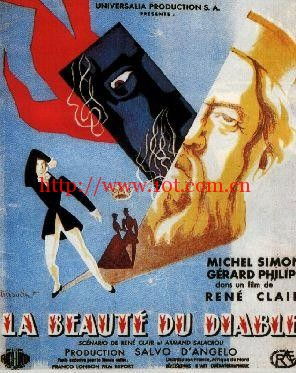 魔鬼的美 La Beauté du diable (1950)