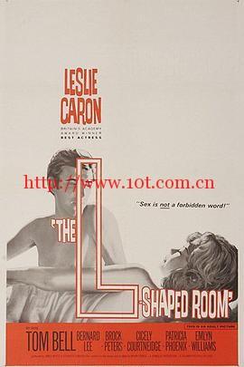 陋室红颜 The L-Shaped Room (1962)