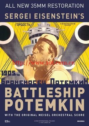战舰波将金号 Броненосец Потёмкин (1925)