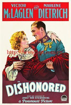羞辱 Dishonored (1931)