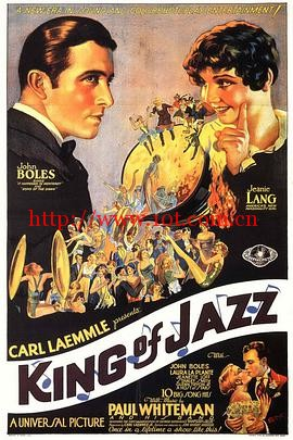 爵士之王 King of Jazz (1930)