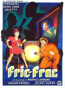 盗窃案 Fric-Frac (1939)