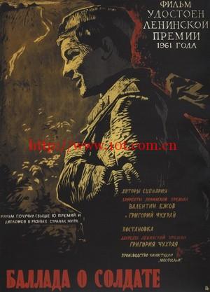 士兵之歌 Баллада о солдате (1959)