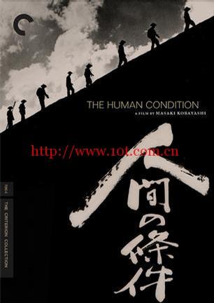 人间的条件(第三、四部) 人間の條件 (1959)