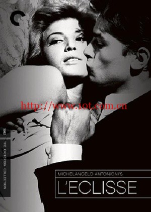 蚀 L'eclisse (1962)