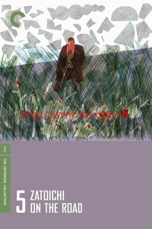 座头市喧哗旅 座头市喧哗旅 (1963)