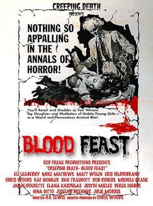 血的圣宴 Blood Feast (1963)
