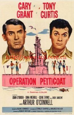 粉红色潜艇 Operation Petticoat (1959)