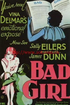 难测女人心 Bad Girl (1931)