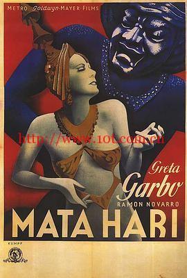 魔女玛塔 Mata Hari (1931)