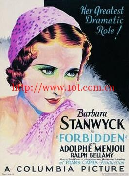 禁忌 Forbidden (1932)