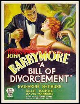 离婚帐单 A Bill of Divorcement (1932)