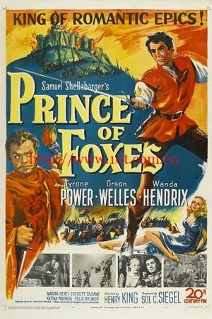狐狸王子 Prince of Foxes (1949)