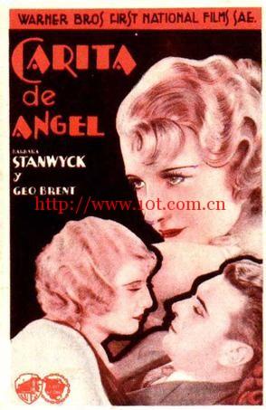 娃娃脸 Baby Face (1933)