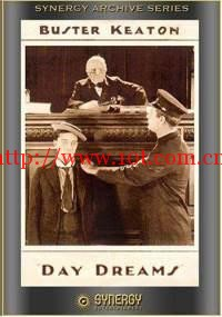 白日梦 Day Dreams (1922)