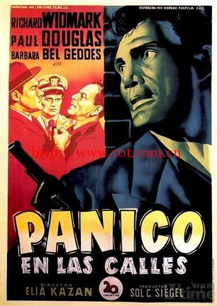 围歼街头 Panic in the Streets (1950)