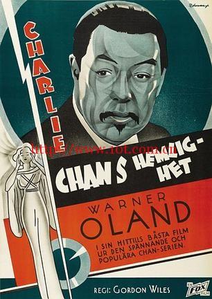 Charlie Chan's Secret Charlie Chan's Secret (1936)