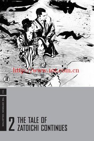 续座头市物语 続座頭市物語 (1962)