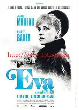 伊娃 Eva (1962)