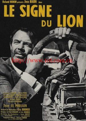 狮子星座 Le signe du lion (1959)