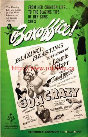 枪疯 Gun Crazy (1950)