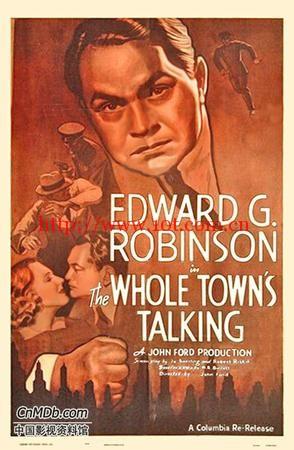 真假盗魁 The Whole Town Is Talking (1935)