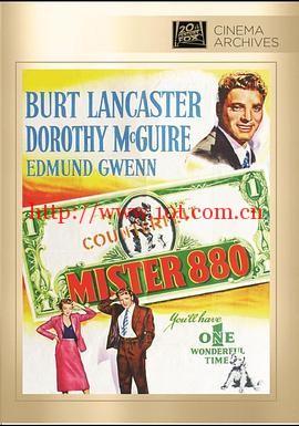 八百八十号 Mister 880 (1950)