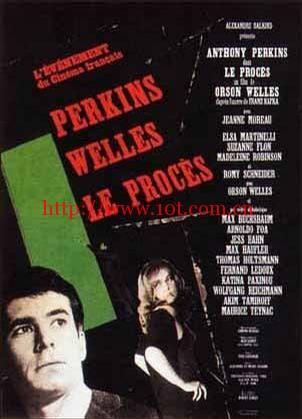 审判 Le procès (1962)