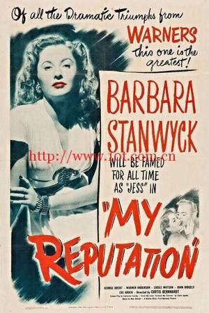 My reputation My reputation (1946)
