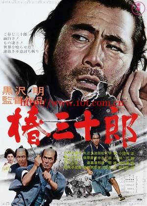 椿三十郎 椿三十郎 (1962)