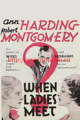 春缘 When Ladies Meet (1933)