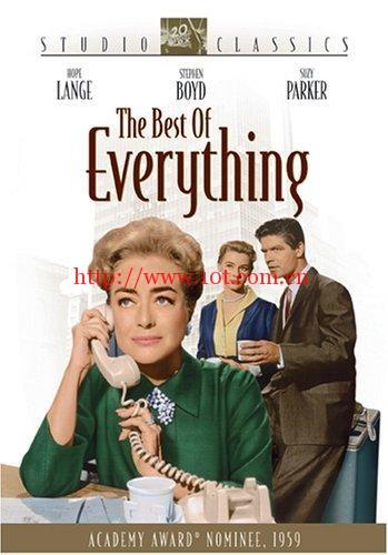 冷暖群芳 The Best of Everything (1959)