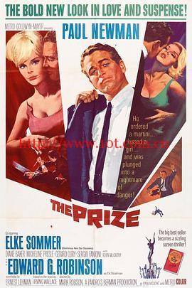 大奖 The Prize (1963)