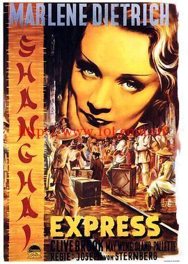 上海快车 Shanghai Express (1932)