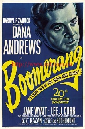 作法自毙 Boomerang! (1947)