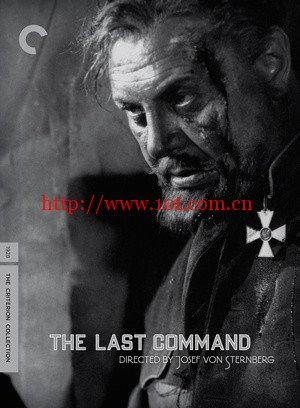最后命令 The Last Command (1928)