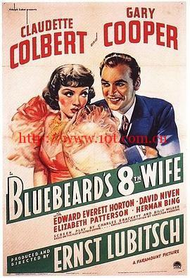蓝胡子的第八任妻子 Bluebeard's Eighth Wife (1938)