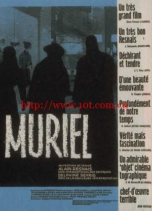 莫里埃尔 Muriel ou Le temps d'un retour (1963)