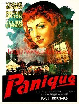 惊惧 Panique (1946)