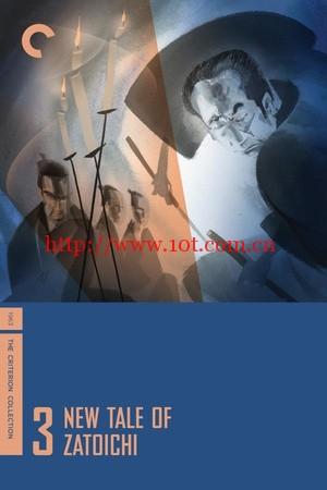 新·座头市物语 新座頭市物語 (1963)
