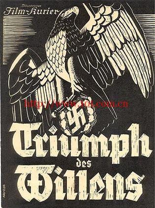 意志的胜利 Triumph des Willens (1935)