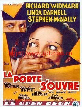 无路可走 No Way Out (1950)