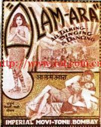 哈里什昌德拉国王 Raja Harishchandra (1913)
