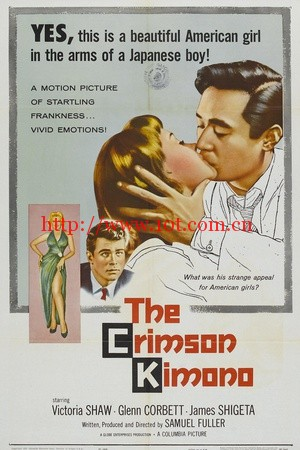 血色和服 The Crimson Kimono (1959)