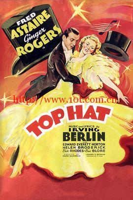礼帽 Top Hat (1935)